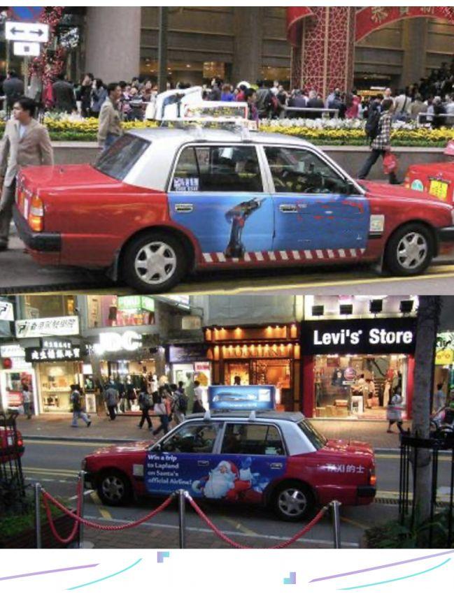 Easy Group - Taxi Light box + 4 doors sticker