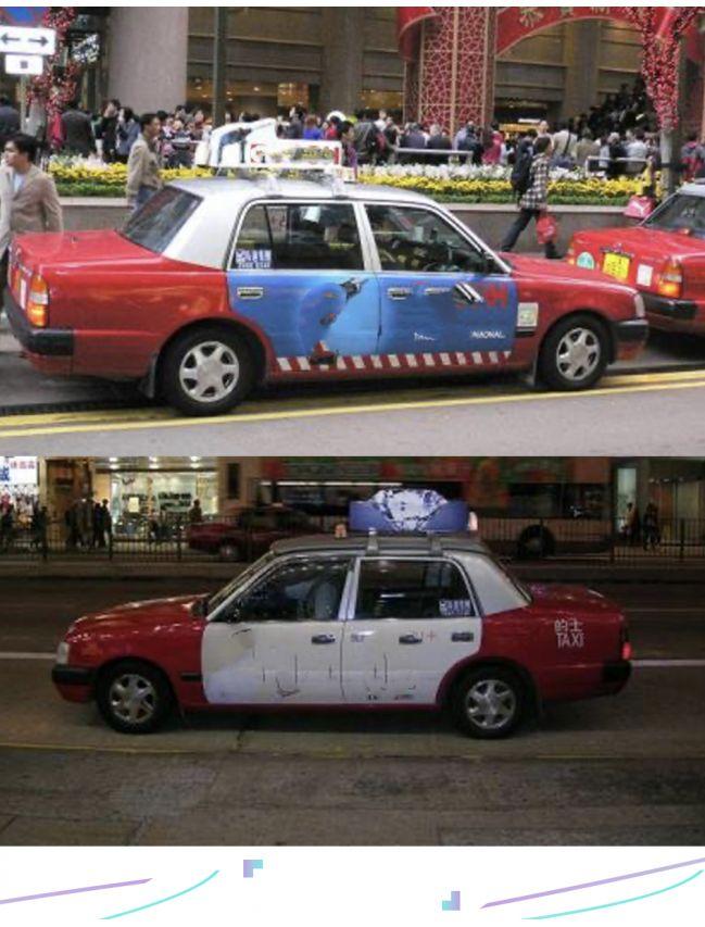 Easy Group - Taxi box lumineuse sur mesure + 4 portes sticker