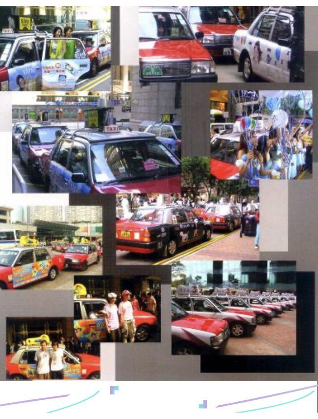 Easy Group - Taxi Parade