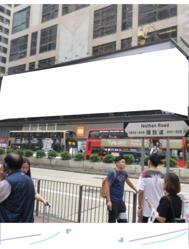 Chong Hing Square