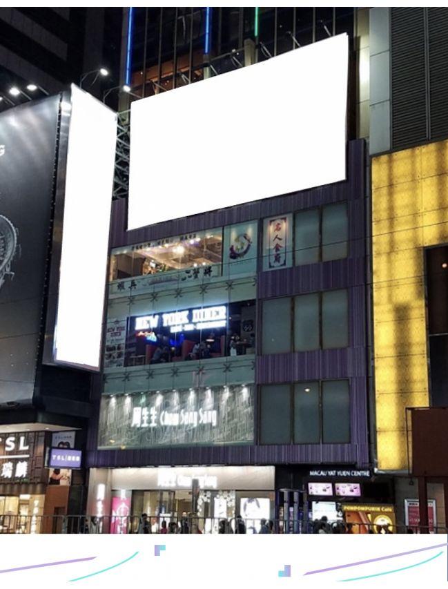 Macau Yet Yuan Center