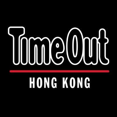 time out Hong kong.jpeg